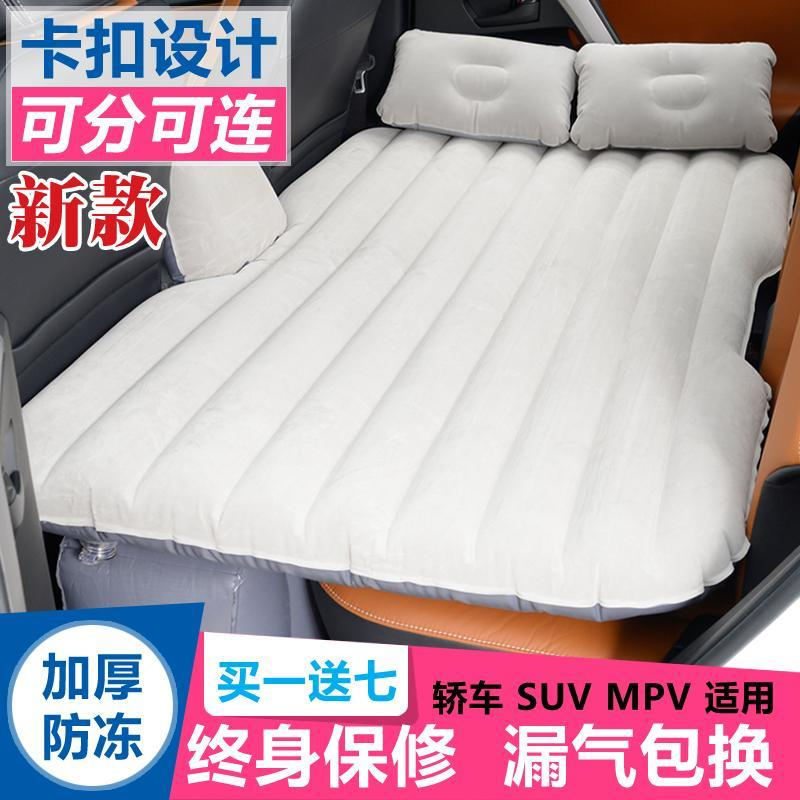 The back of Beiqi Wei Wang 007S50M20 General Motors vehicle folding inflatable car travel bed Che Zhenchuang