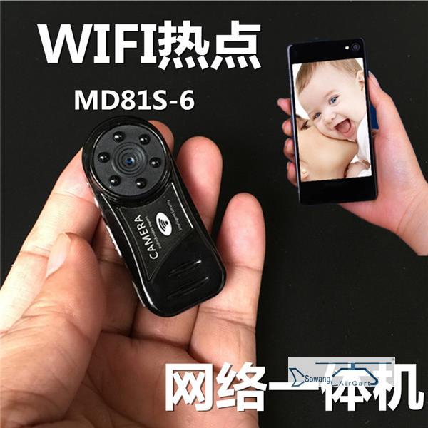 هد مصغرة كاميرات للرؤية الليلية كاميرا لاسلكية واي فاي الهواتف الذكية المنزلية شبكة مراقبة عن بعد