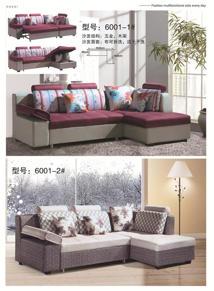 新しい現代的な現代のシンプルな簡約イケアソファーベッドの組み合わせは、ソファベッドのベッドには、ソファベッドには、ソファベッド