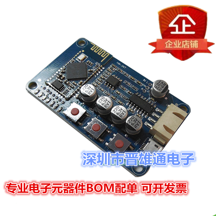 Bluetooth mới nhận được tấm mini USB số trình còi nhỏ chuyên dụng mô - đun