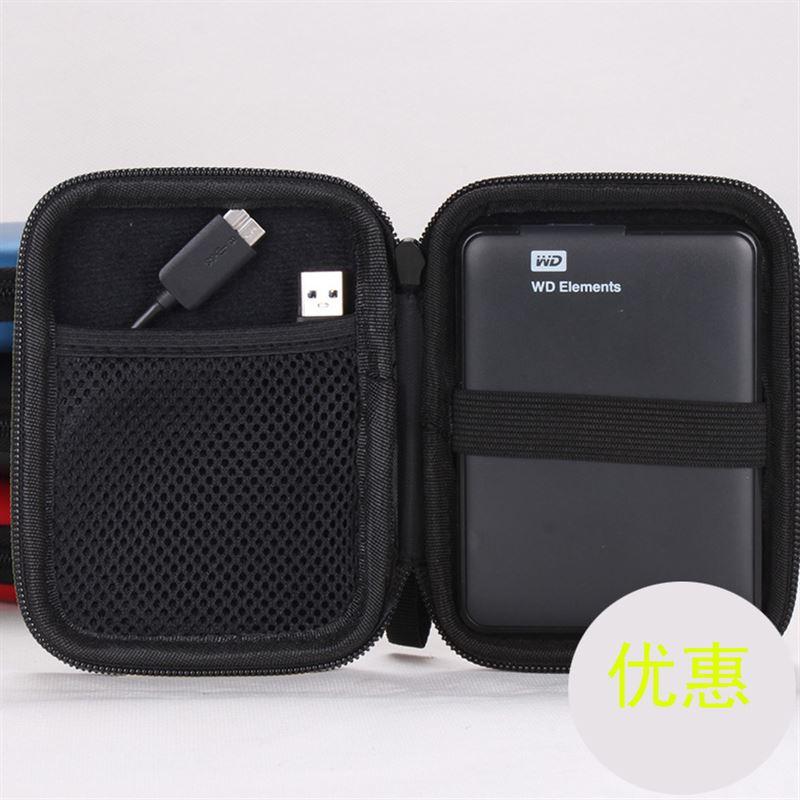 Mobile festplatte Seagate, Western Digital pakete von 25 zentimeter Toshiba kit erdbeben Schutz Fallen die Taschen