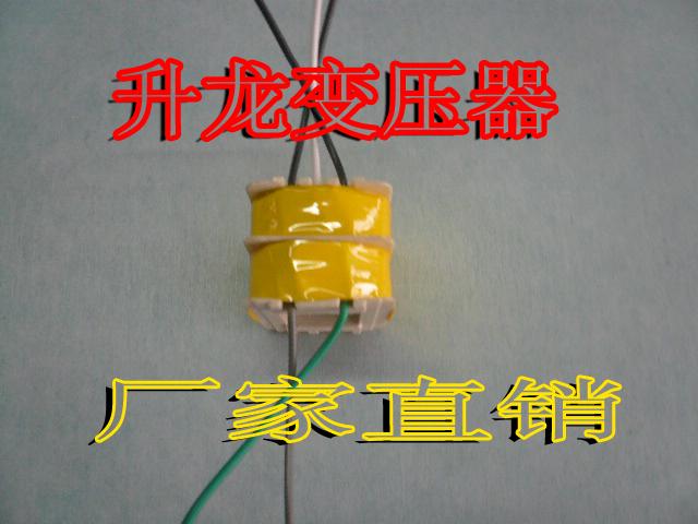 Transformer coil processing line processing, EI type coil processing, EI type transformer coil processing