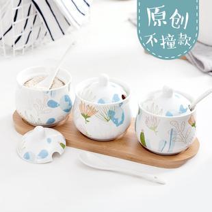陶瓷调料盒厨房用品家用调味罐调味盒调味佐料瓶盐罐子三件套套装