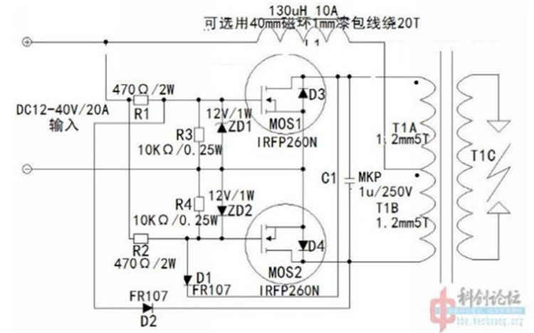 jacob s ladder wiring diagram jacob auto wiring diagram schematic 12 36v zvs booster suite tesla coil marx generator high on jacob s ladder wiring diagram