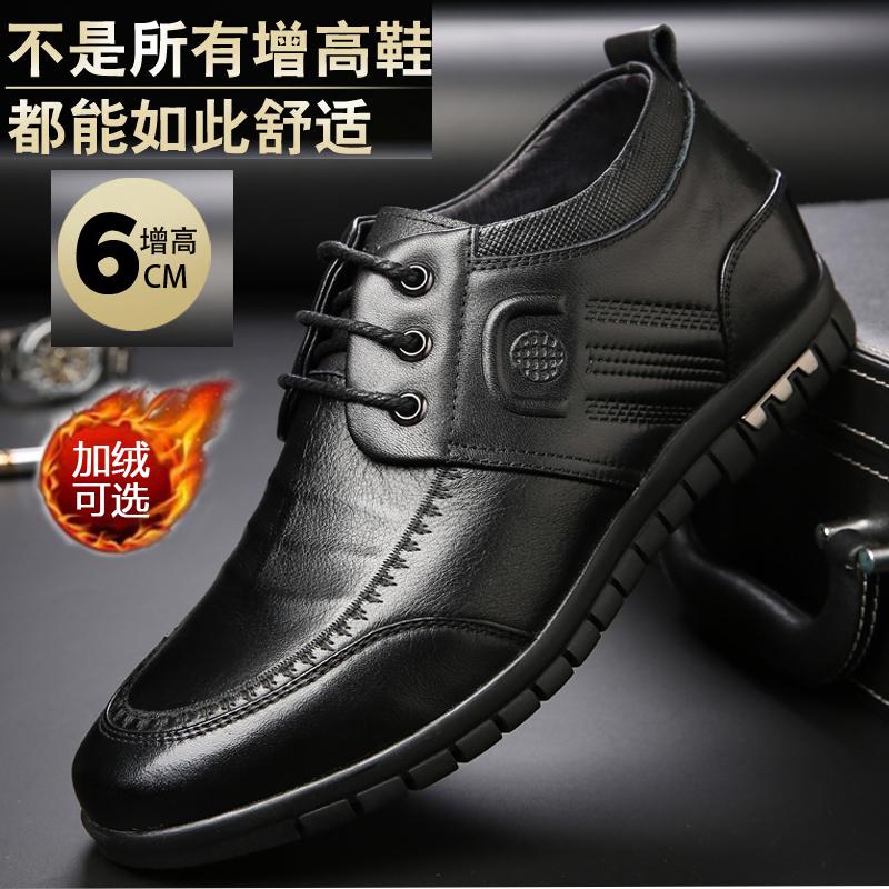 公牛秋冬季增高鞋男6cm男士内增高男鞋子商务休闲皮鞋男真皮棉鞋