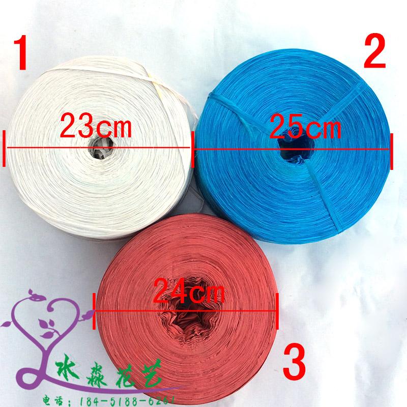 Wholesale goods, binding rope, plastic rope, packing rope, binding rope, tearing belt, packing rope machine end belt