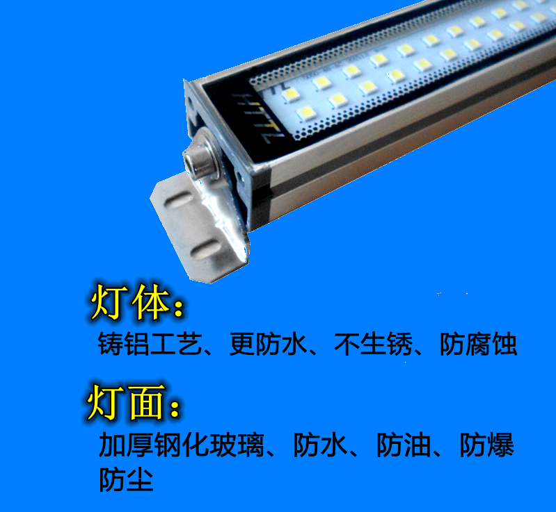 Metal LED machine tool, waterproof explosion proof lamp, punching machine, lathe work lamp, 24V36V110V220V three proof lighting lamp