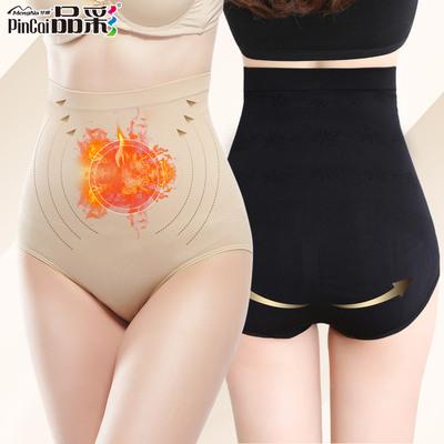 【买1送4 拍5条】品彩2016新款高腰蕾丝收腹塑形美体性感女士内裤