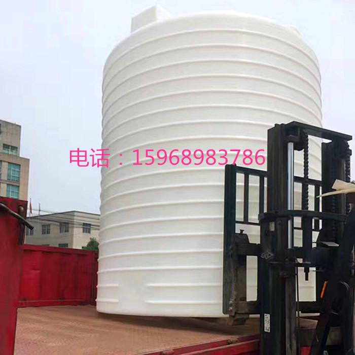 30 kubikmeter schwefelhaltigen Chemischen fässer wasserstoffperoxid Tank 30 - tonnen - korrosionsschutz wasserturm aus Beton.