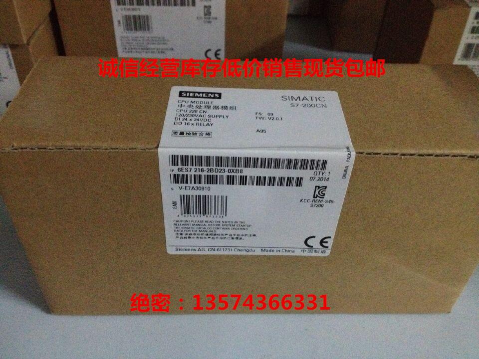 シーメンスPLCS7-200CPUモジュールCPU2246ES7214-1BD23-0XB8AC / DC / RLY