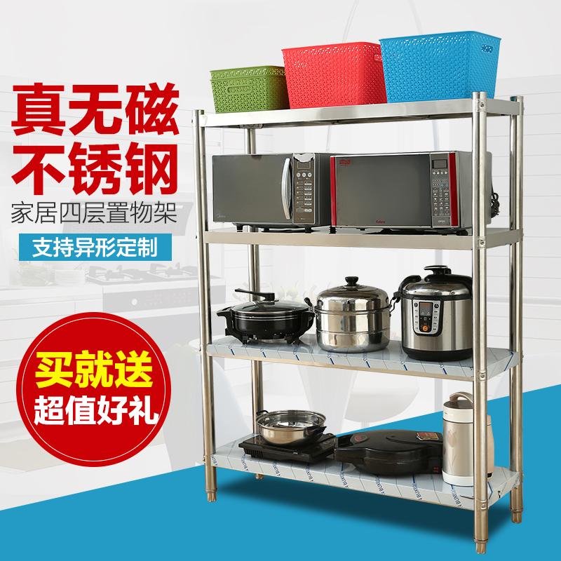 Artículo 4 Marco de cocina de acero inoxidable, la capa de suelo con marco de microondas cocina estantes Rack de almacenamiento puede ser personalizado