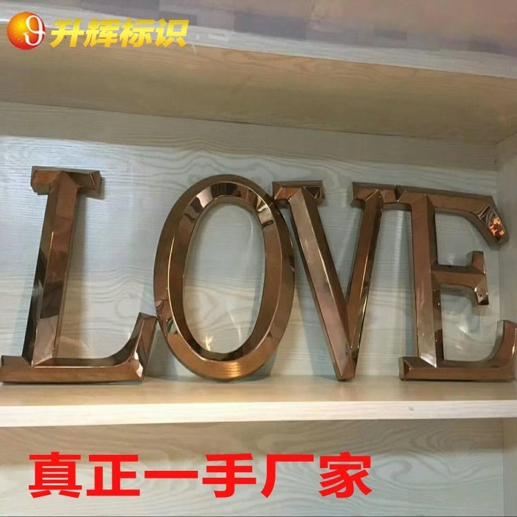 Rose Gold wiredrawing stainless steel, red copper three dimensional antique words, rose gold backlight characters, crystal words, Seiko characters