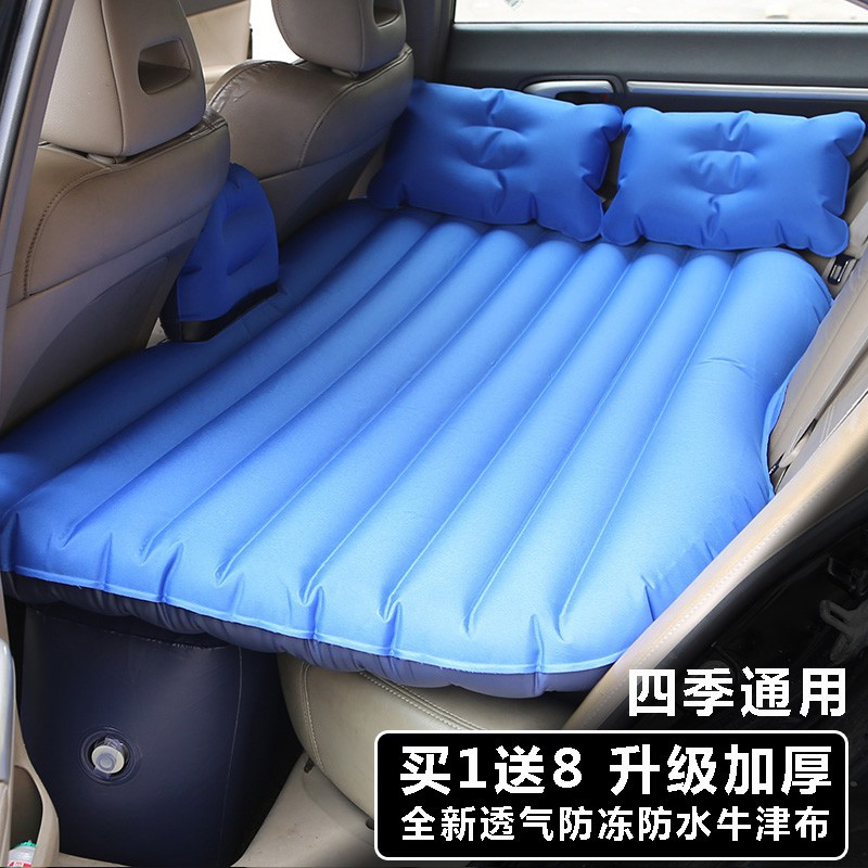 Household car car car car with inflatable bed mattress car rear seat back general travel bed