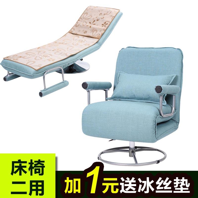多機能の折りたたみベッドシーツ人ステルスオフィス昼休みベッド寝椅子折りたたみ椅子簡易昼寝ソファベッド