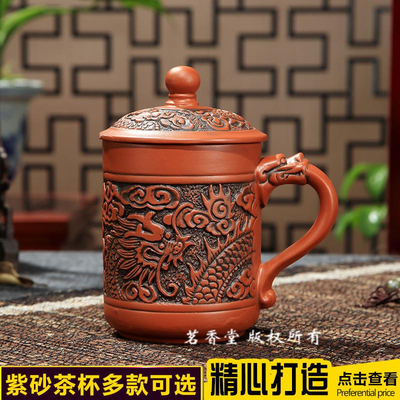 紫砂杯茶具泡茶蓋杯帶蓋茶杯正品 紫砂杯功夫茶具辦公陶瓷杯