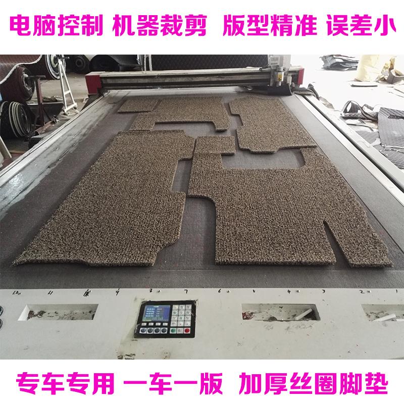 kohdassa 17 uutta gl82017 vanha gl8 maa kunnioittaa hyötyajoneuvojen johto - lattiamatot 7 seitsemän buick erityistä matto
