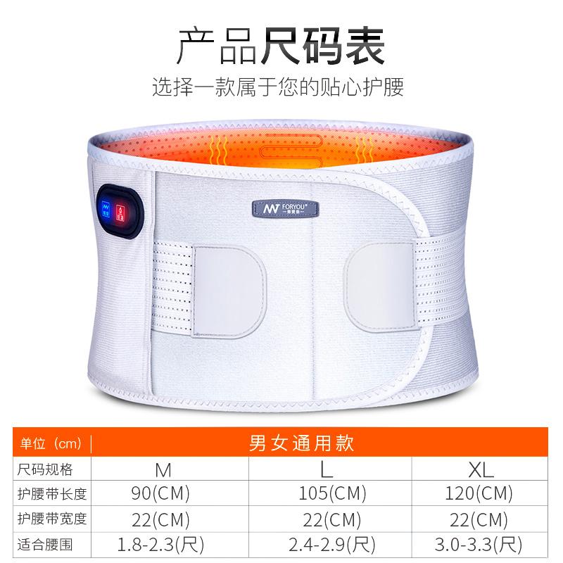 защита пояса электрическое отопление талии тепло теплый дворец массажеры прижигание поясничного диска лихорадка боль в спине выдающийся зарядки