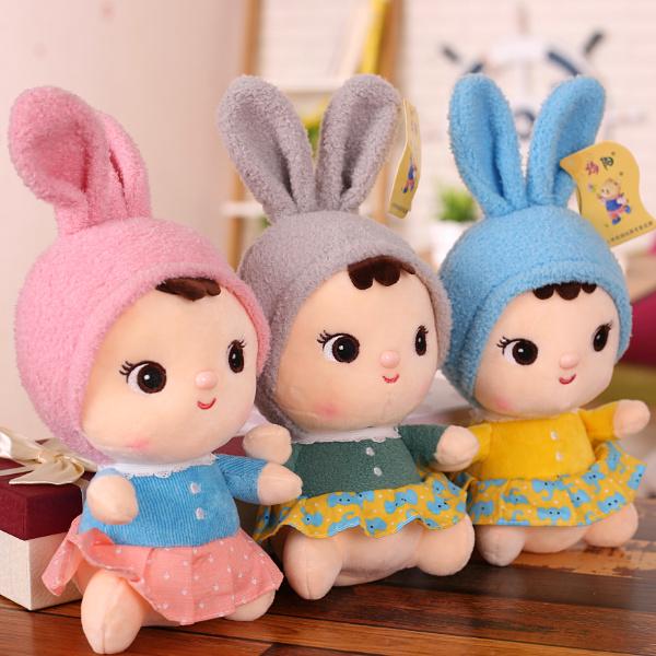 灰色30厘米小兔子毛絨玩具布娃娃玩偶婚慶拋灑娃娃機公仔兒童生日禮物送女生