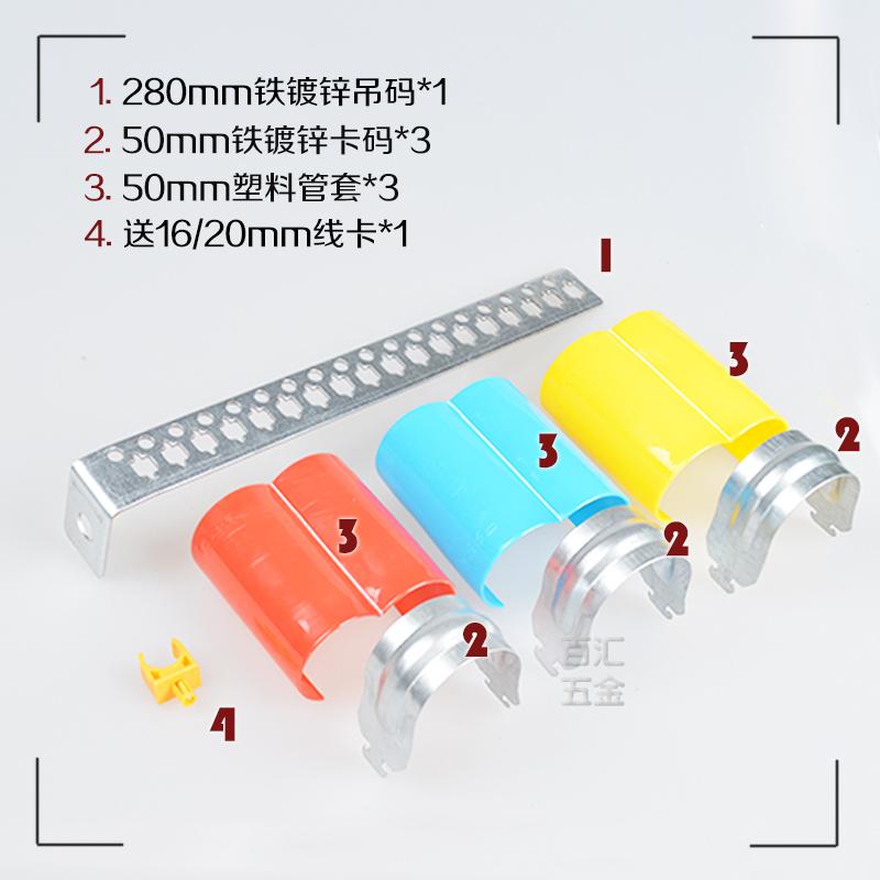280 mm美のグリコ中央エアコンブラスハンガーステント弔コードレバー尾錠カードコード线卡アクセサリーソケット