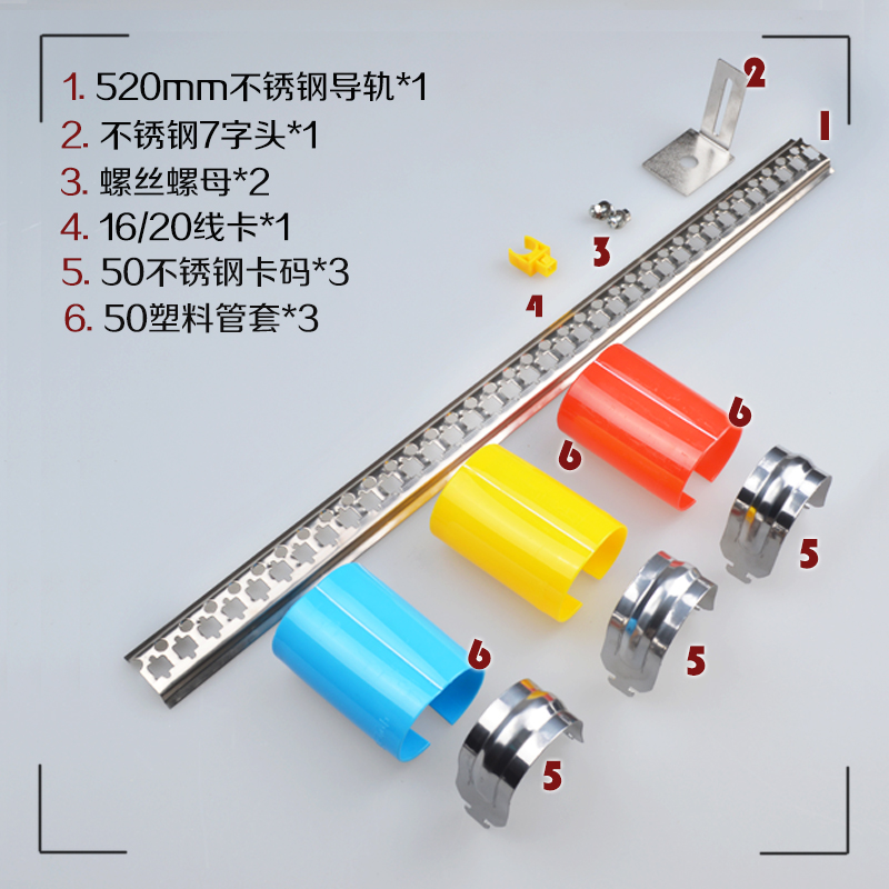 520mm stainless steel GREE central air conditioning accessories installation, hanging code buckle, plastic pipe, right angle bracket