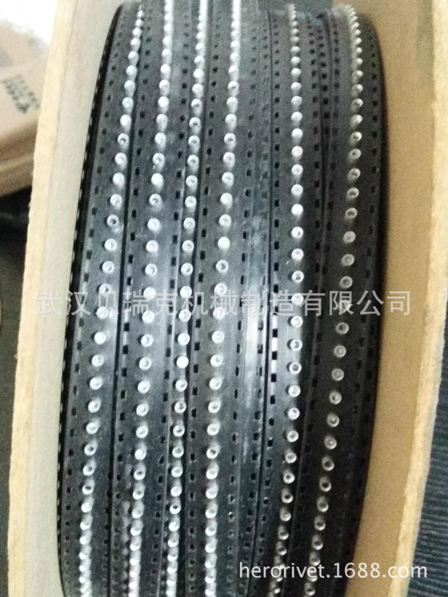 Wuhan Berry gramos de mano eléctrico desde una pistola de clavos, de mano de la prensa, la fascinante máquina.