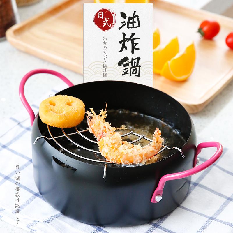japanske tempura fryer indenlandske små stegepande gas elektromagnetiske ovn universelle mini - jern - fast