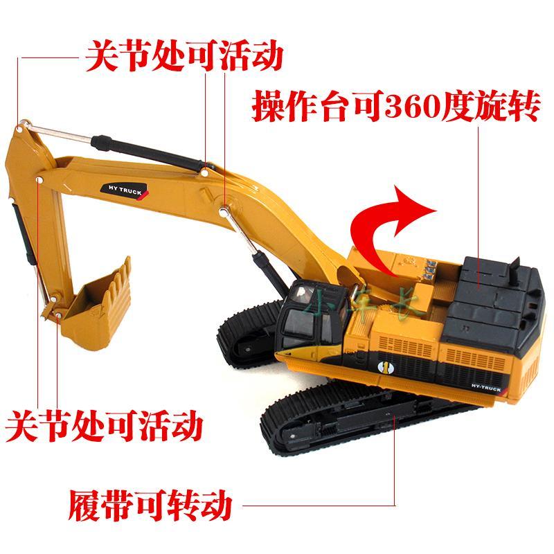 Huayi 1:50 инженерных автомобилей модели экскаватор копает машину игрушечный автомобиль моделирование статических моделей автомобилей сплавов металлов