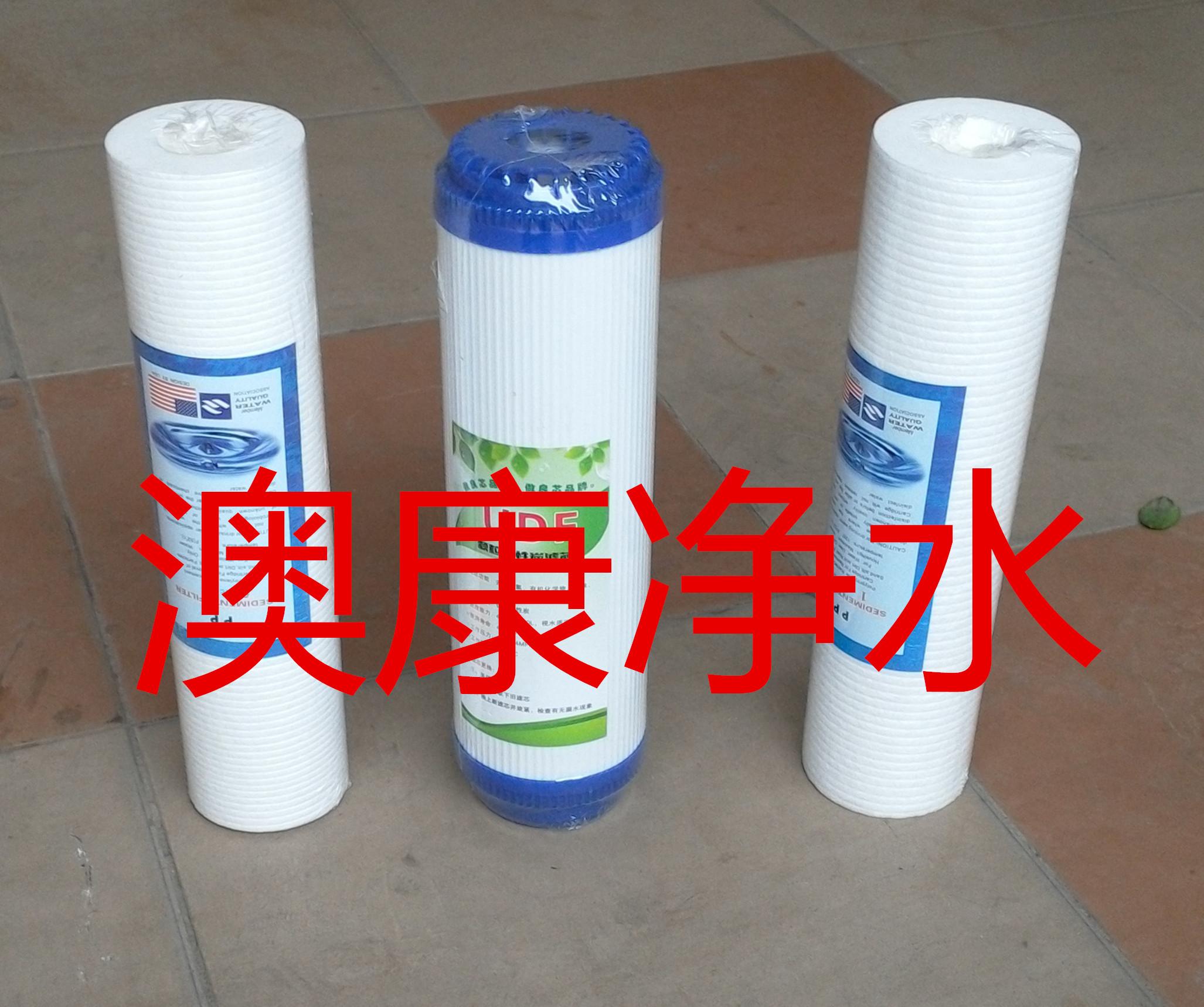 Verschüttete siyuan geschmack der Sonne Rand Yeo hiap Seng - wasserfilter aus der umkehrosmose - Universal - 12345.
