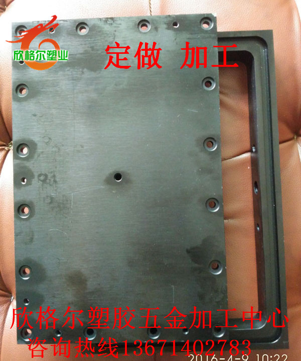 An insulating board electric board cover electronic test fixture fixture mould plate processing customized baffle block
