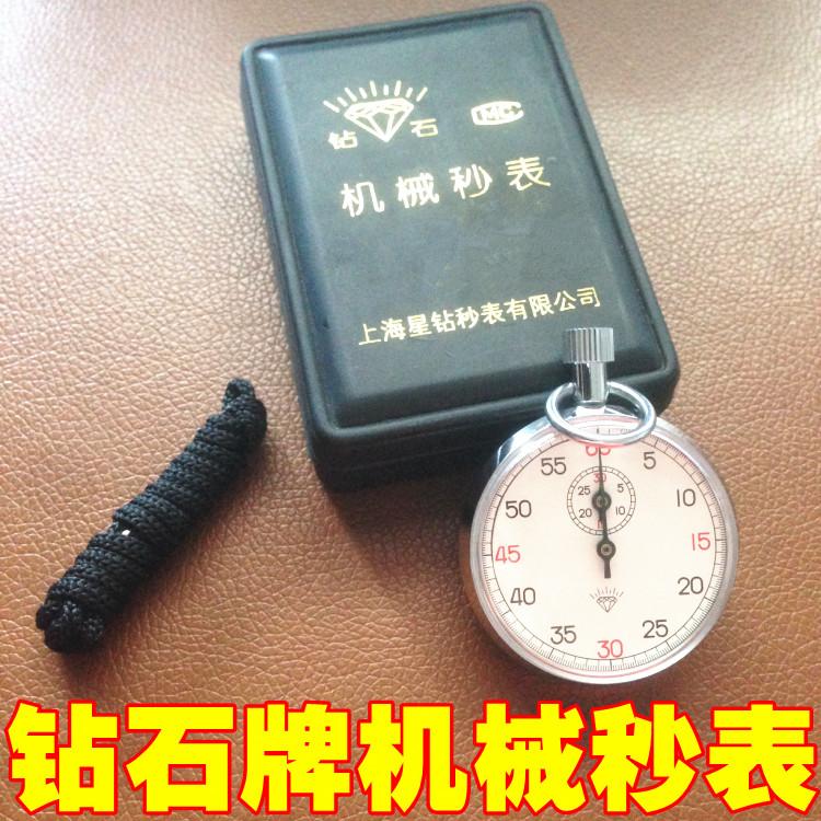 Auténtico diamante maquinaria mecánica de minas de diamantes M-504 Shanghai cronómetro deportivo con cronómetro