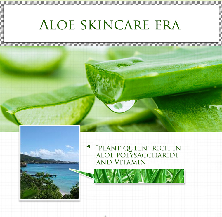 aloe vera gel face moisturizer anti wrinkle cream  bioaqua