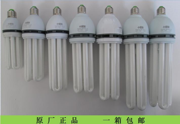 Stingy genuine 4U30W/40W/50W/55W/65W/85W/105W to promote energy-saving lamps
