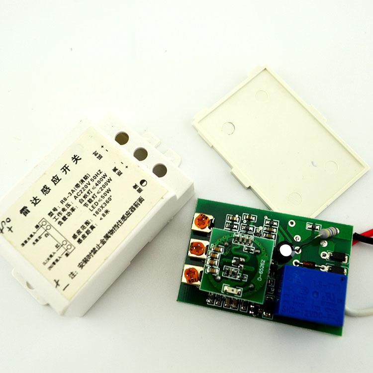 5.8G يمكن الميكروويف الرادار وحدة 5V / 12V-30V0.5-12M قابل للتعديل يتحرك هيئة التعريفي التبديل