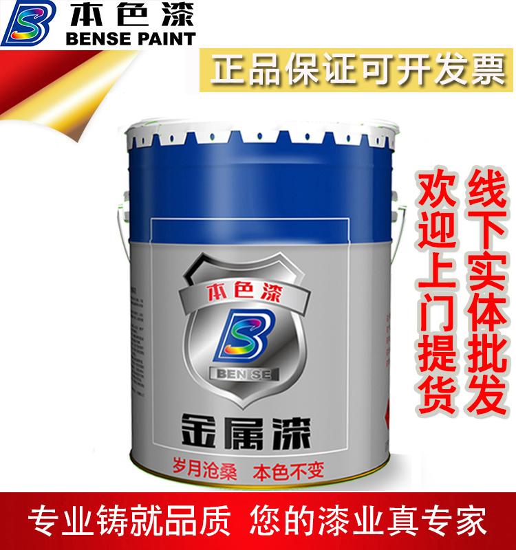 Baldosa bao azulejos para bao color para bao color gris for Pintura para racholas