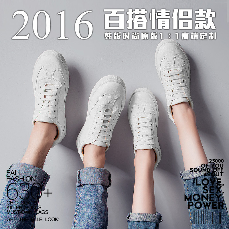 White leather shoes with velvet 2016 winter sports shoes shoes shoes white lace Korean couple