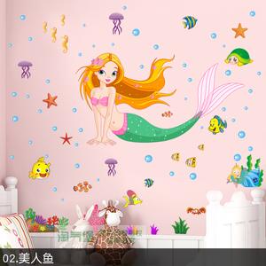 厕所卫生间可爱卡通贴纸自粘 洗手间浴室瓷砖墙面装饰墙贴画防水