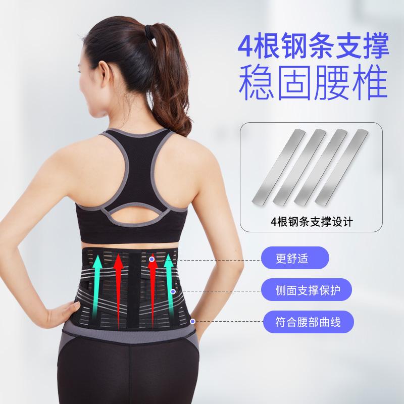 lænde - og skive fremspring og beskytte bælte let stål støtte fra opvarmning sundhedspleje linning.