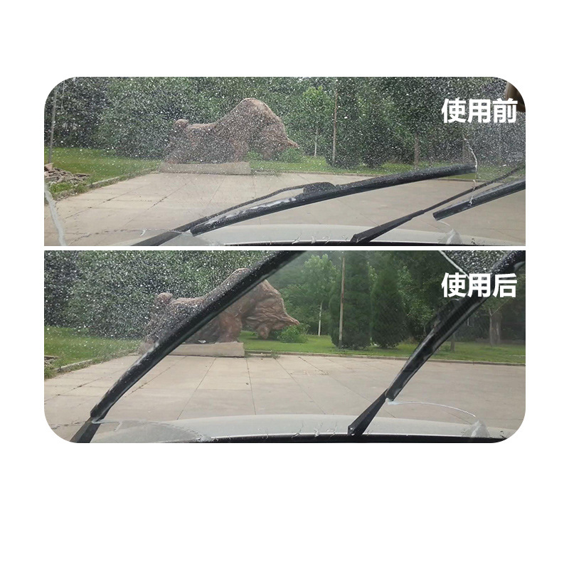 The cold resistance of winter -40 of automobile antifreeze glass water scraping non concentrated glass cleaning water with fine rain wiper