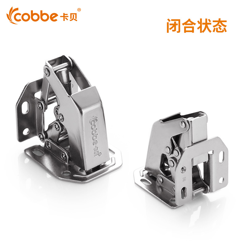 About the cabinet door opening free plane hinge hinge cabinet door hinge hinge pipe spring wardrobe