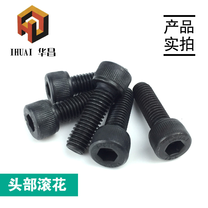 12.9 reverse tooth inner six angle screw with anti wire bolt left tooth cup head ed alloy steel M12M16 teeth