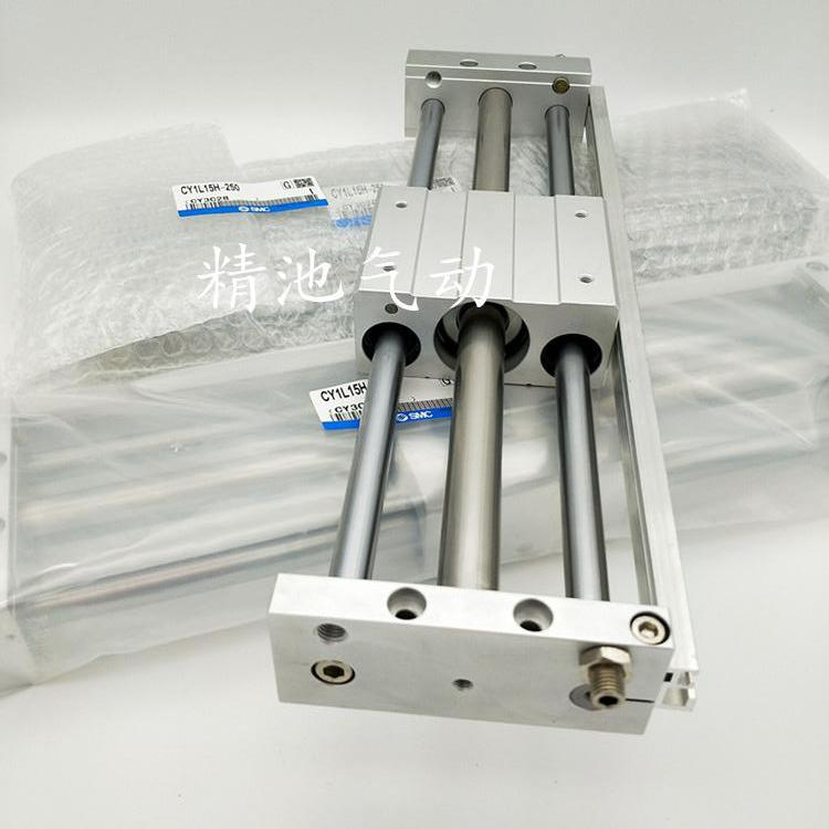 SMC - BAR - zylinder CY1L40H-710715720725730735740745 magnetischen dipol -