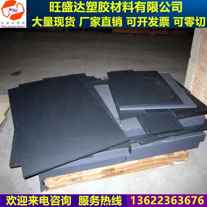 Импорт высокотемпературные антистатический черный камень теплоизоляционных плит обобщение углеродного волокна Совет отечественного синтеза каменная плита 1