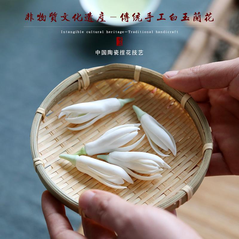 單朵玉蘭花手捏陶瓷花創意茶寵白玉蘭花筆擱茶席裝飾配件功夫茶道零配件精品