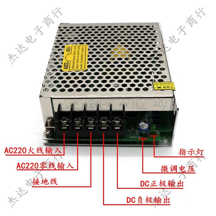 هونغ كونغ مينغ وي التكنولوجيا S-35-5V التبديل إمدادات الطاقة 35W5V7A شاشة رصد محول الكهرباء