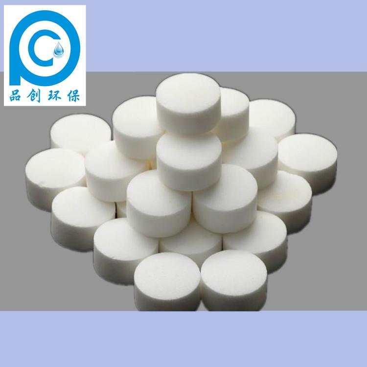 Ablandador de agua de sal en agua blanda de auténtico especiales para suavizar la resina de intercambio de iones de sal industrial.