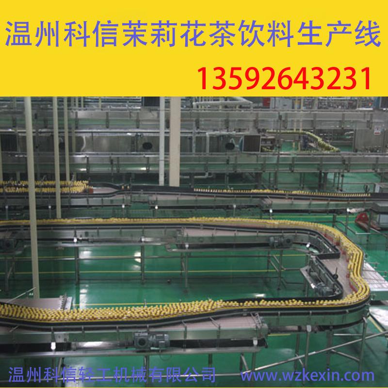 Μικρές γιασεμί τσάι ποτά γραμμή παραγωγής εξοπλισμού από τους κατασκευαστές εξοπλισμού σύνολο γιασεμί τσάι ποτά