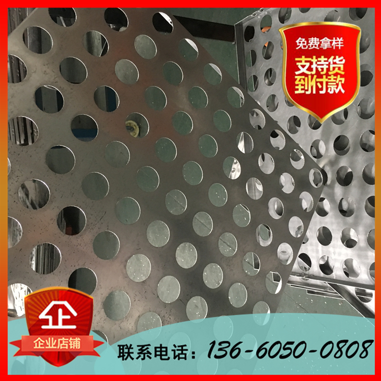Manufacturer of aluminium single board and curtain wall for exterior wall punching in bank building