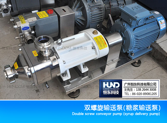 Hengdong double screw pump pump pump pump chocolate syrup chemical insulation jacket screw pump package mail