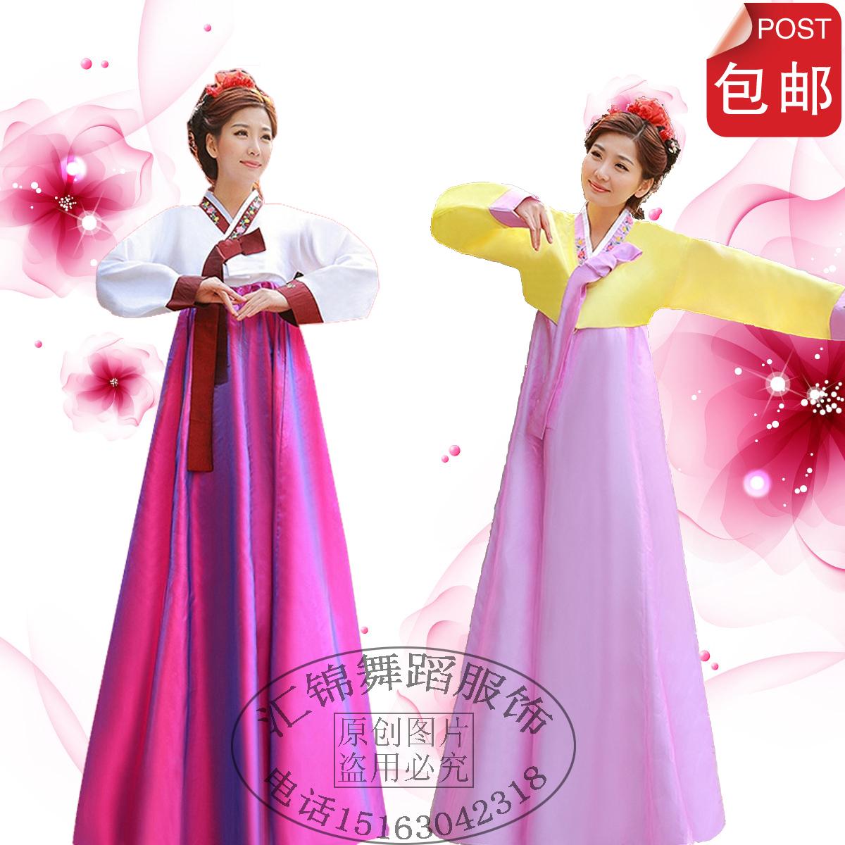 传统宫廷韩服成人礼服朝鲜族大长今舞蹈表演服古装女民族演出服装