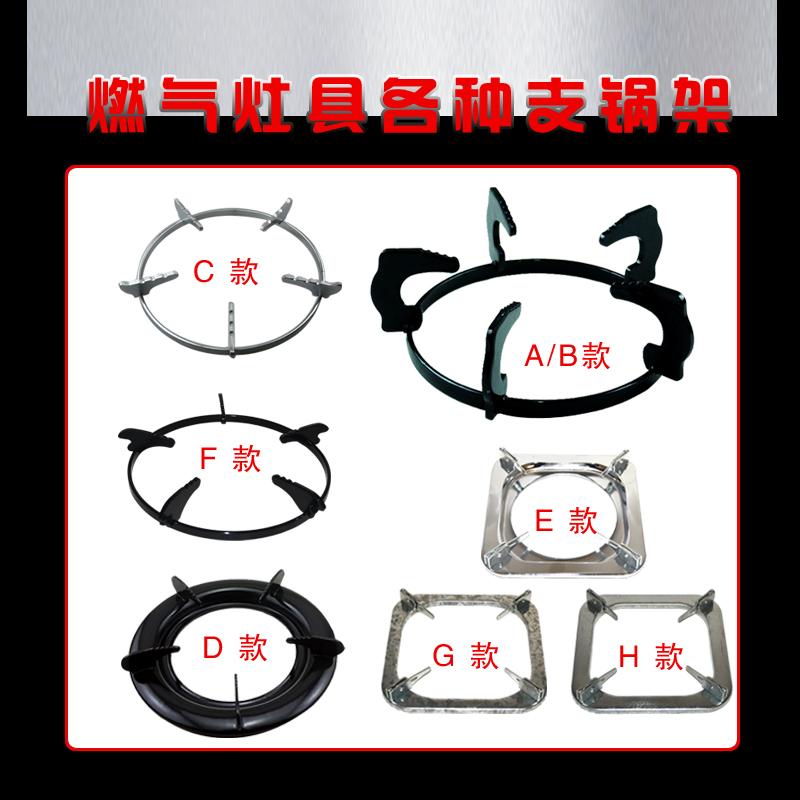 Estufa de gas de una estufa de gas de apoyo soporte trípode manique apoyo antideslizante manique accesorios de fundición engrosamiento redondeado manique